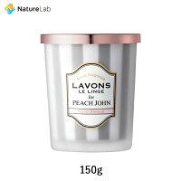 ラボンlavonsforPEACHJOHN部屋用フレグランスシークレットブロッサムの香り150g