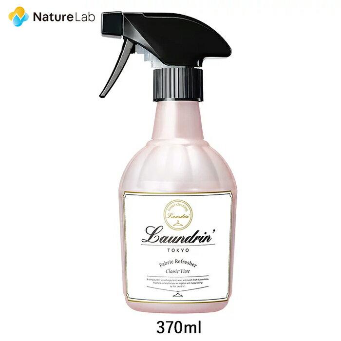日用消耗品, 衣類用消臭剤・芳香剤  370ml W