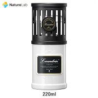 ランドリンlaundrin芳香剤部屋フレグランスクラシックフローラル220ml香水のような上品な香りとおしゃれなデザイン置き型芳香剤ランドリンの香り人気No.1長続き玄関パーティー受付エステ美容院クラブ