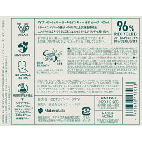 ダイアンビートゥルーボディソープ本体単品400ml 無添加ボディソープ天然植物由来オーガニック保湿レディース女性ボディケアボディウォッシュうるおい