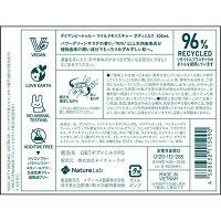 ダイアンビートゥルーボディミルク本体単品400ml|乳酸菌無添加天然植物由来オーガニック保湿子供レディース女性全身ボディケアボディローション乾燥低刺激うるおい