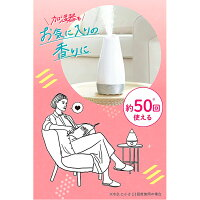 ラボン加湿器用フレグランスウォーター300ml 芳香剤部屋室内ニオイルームフレグランスリビングインテリアホームケア日本製国産