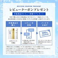 リッツモイストローション化粧水150ml3個セット 植物幹細胞コスメ高保湿無添加スキンケア送料無料