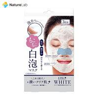 リッツLITSホワイトもこもこ白泡マスク3枚