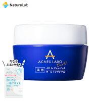アクネスラボACNESLABOカプセルオールインワンゲル80g皮膚科専門家と共同開発ニキビ敏感肌保湿ケア