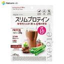 ベジエ ナチュラル スリムプロテイン ビターカカオ 150g | プロテイン ダイエット 糖質ゼロ エンドウ豆由来 たんぱく質 食物繊維 カカオ グルテンフリー 自然由来 美容 健康