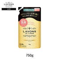 ラボンlavons柔軟剤入り洗濯洗剤シャイニームーンの香り(旧シャンパンムーンの香り)詰め替え750g