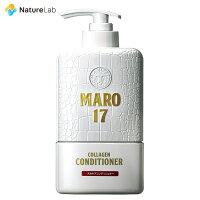 MARO17コラーゲンスカルプコンディショナー350mlマーロ17