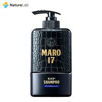 MARO17ブラックプラスシャンプー
