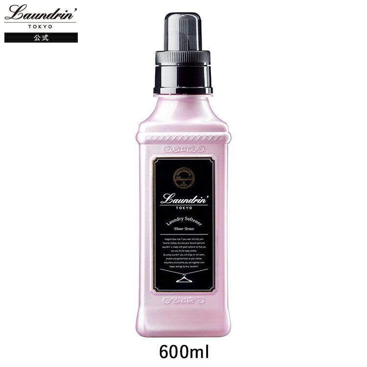 洗濯用洗剤・柔軟剤, 柔軟剤  laundrin 600ml