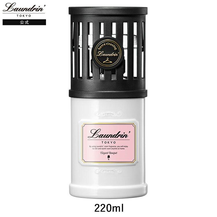 日用消耗品, 消臭剤・芳香剤  laundrin 220ml