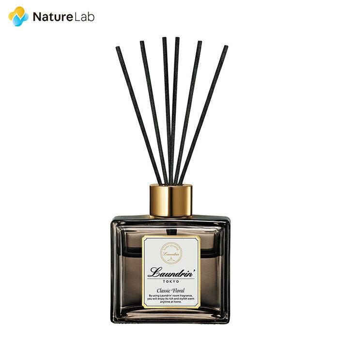 ランドリン ルームディフューザー クラシックフローラル 80ml | 本体 消臭 芳香剤 部屋 フレグランス ルーム ニオイ 置き型 室内用 匂い