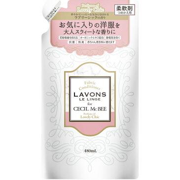 【ポイント10倍】ラボン for CECIL McBEE 柔軟剤 ラブリーシックの香り 詰め替え 480ml