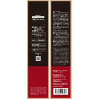 【送料無料】MARO17コラーゲンショット50mlマーロ17頭皮用エッセンス