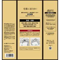 薬用MARO17発毛促進ブースター100mlマーロ17頭皮用エッセンス