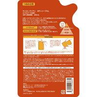 モイスト・ダイアンオイルインボディソープ詰め替えシトラスブーケの香り400ml