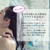 【送料無料】ダイアンボヌールグラースローズの香りダメージリペアシャンプー&トリートメント
