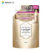 【送料無料】ラボン 柔軟剤 大容量 シャンパンムーン 詰め替え 960ml 5個セット