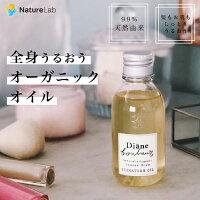 ダイアンボヌールDianeBonheurシグネチャーオイル(ヘア&ボディ)オレンジフラワーの香り100ml