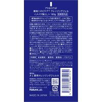 アクネスラボ薬用クレンジングジェル100g【医薬部外品】