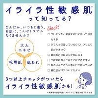 【エントリーでポイント10倍】アクネスラボ薬用クレンジングジェル100g【医薬部外品】