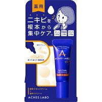 アクネスラボ薬用ニキビ専用スポッツクリームパッチ付7g【医薬部外品】