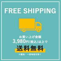 【ポイント10倍】モイストダイアンボタニカルシャンプーモイスト詰め替え380ml