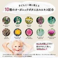 ダイアンボタニカルDianeBotanical泡ボディソープリフレッシュ&モイストシトラスサボンの香り大容量詰替無添加天然植物由来