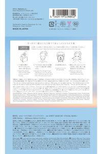 mochimochiシートマスク朝用サンライズアロマの香り30枚 フェイスマスク大容量シートマスク洗顔化粧水パック乳液保湿下地精油保湿日本製国産リラックス