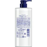 アクネスラボ大容量化粧水