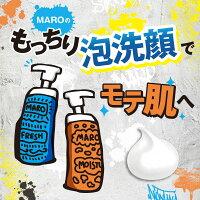 マーロMAROグルーヴィー泡洗顔詰め替えアクティブフレッシュ(洗顔料)130ml
