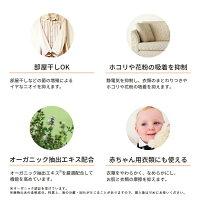 ランドリンlaundrin柔軟剤クラシックフローラル600ml花粉対策部屋干し抗菌防臭衣類用人気No.1の香りがより長続きオーガニック赤ちゃん衣類にもOKじゅうなんざい着る香水