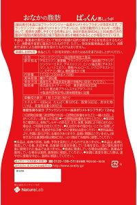 【機能性表示食品】スベルティおなかの脂肪ぱっくん黒しょうが70粒/約14日分|サプリメント黒生姜ブラックジンジャー内臓脂肪皮下脂