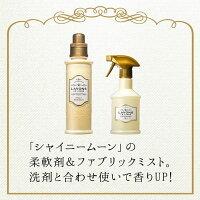 ラボンlavons柔軟剤入り洗濯洗剤大容量シャイニームーンの香り詰め替え1500g(旧シャンパンムーンの香り)