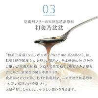 mochimochiシートマスク夜用ムーンライトアロマの香り30枚|フェイスマスク大容量シートマスク化粧水パック美容液乳液クリーム精油保湿日本製国産リラックス