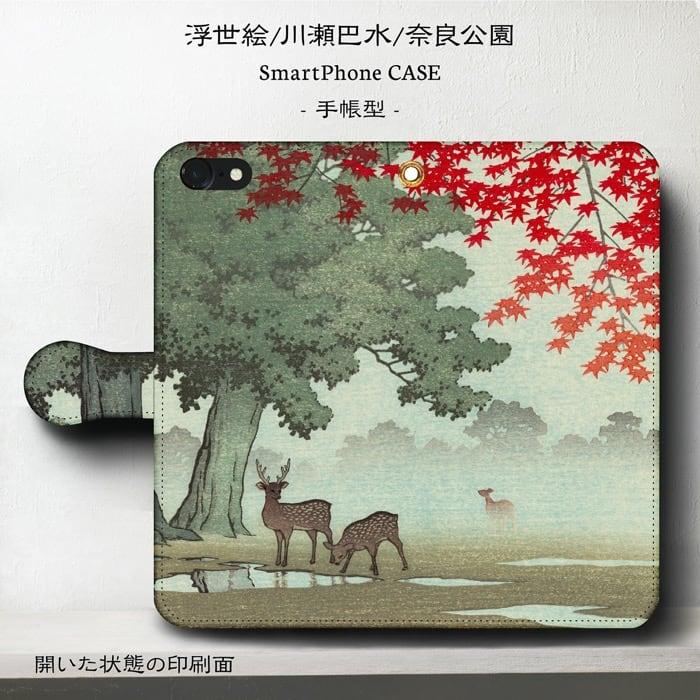 スマートフォン・携帯電話アクセサリー, ケース・カバー  iPhone12 iPhoneXR Xperia iPhone11 Galaxy HUAWEI