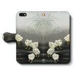 スマホケース 全機種対応 手帳型 小原古邨 ひよこ 1900 iPhone6s ケース iPhone6 あいふぉん 絵画 人気 Aquos sence3 SH-02m ZenFone
