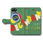 スマホケース手帳型 全機種対応 モスクワ アンティークマッチラベル 北欧 レトロ iPhoneXSmax ケース iPhone12 iPhone12mini 絵画 人気 あいふぉん らくらくスマートフォン