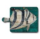 スマホケース 全機種対応 手帳型 歴史的資料 精巧な魚の壁画 1906年 ケース カバー iPhone11 P……