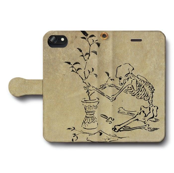 スマートフォン・携帯電話アクセサリー, ケース・カバー  iPhone5 iPhone5s 2