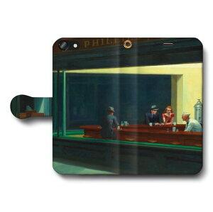 スマホケース 全機種対応 手帳型 エドワード ホッパー ナイトホークス ケース カバー iPhone11 Pro Max iPhoneX iPhone8 iPhone7 iPhoneSE Galaxy s10 s9 s8 AquosR3 おしゃれ 名画 絵画
