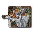スマホケース 全機種対応 手帳型 ポール セザンヌ リンゴとオレンジのある静物 iPhone7 ケース……