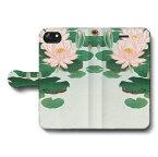 スマホケース 全機種対応 手帳型 小原古邨 睡蓮 iPhone11 ケース Huawei アンドロイド 絵画 人気 あいふぉん Galaxy NOTE