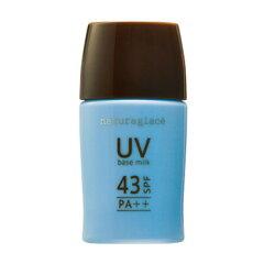 SPF43、PA++ナチュラグラッセ UVベースミルク