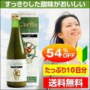 サジージュース100% 有機JAS認証のサジー(沙棘)果実使用! キュリラ サジー(沙棘)ジュ...