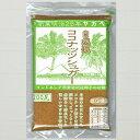 自然派ココナッツシュガー 200g メール便での発送です!2袋まで同梱可能です。