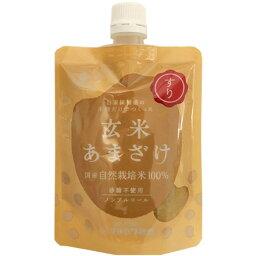 自然栽培米 天然菌 マルカワ味噌玄米あまざけ(すりタイプ) 200g1パック メール便での発送!