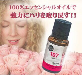 Arome vie friction oil 107 15ml powerful skin's firmness, via Rome smtg0401.