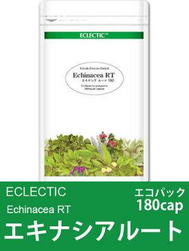 エクレクティック(ECLECTIC) エキナシアルート Ecoパック180cap【オーガニック・ハーブサプリメント・カプセル・詰替え用・詰替用・つめかえ】