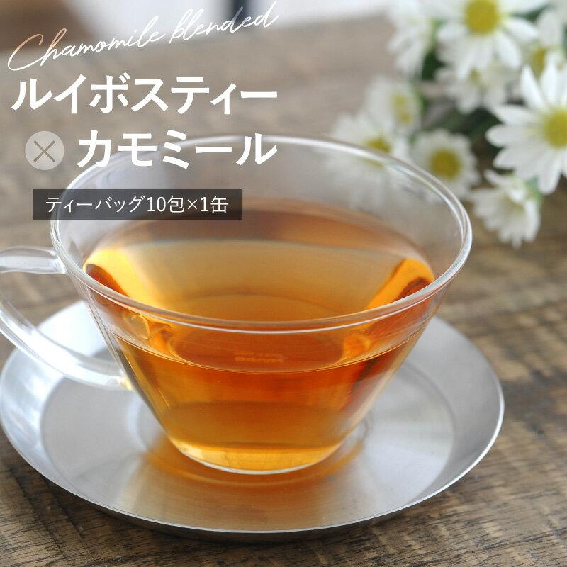 茶葉・ティーバッグ, 植物茶  peacefully 10
